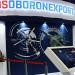 Рособоронэкспорт планирует сотрудничать сзарубежными ЧОП