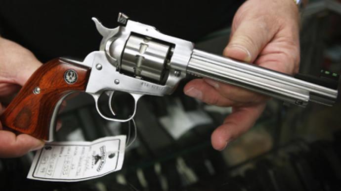 Вопрос легализации оружия