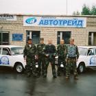 """ЧОП """"Шторм"""" охранное предприятие в Орле"""