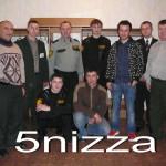 Охрана концерта группы 5'nizza. Охрана концертов и спецмероприятий.