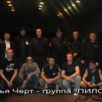 Охрана концерта группы «Пилот» Охрана концертов и спецмероприятий.