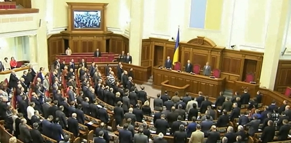 Украина – Закон об Амнистии принят