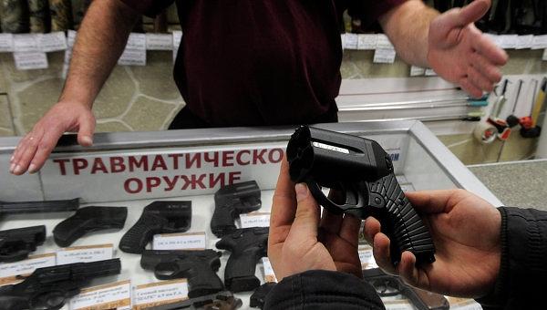 Правила применения травматического оружия