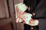 Вымогательство денег