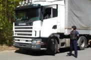 Инкассация и перевозка ценных грузов