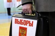 Выборы 2015