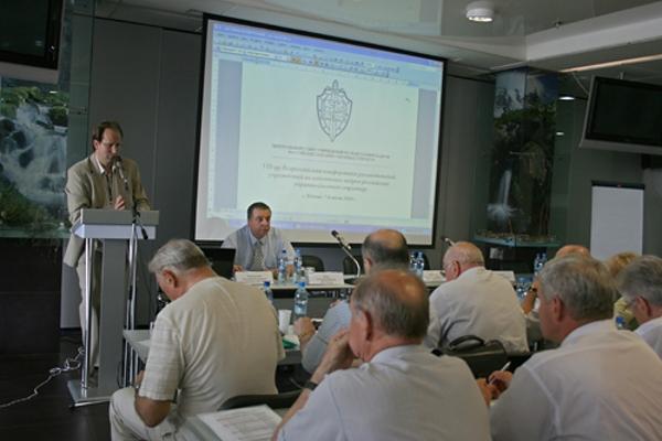 XV-я Всероссийская конференция руководителей учреждений