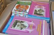 Гуманитарная помощь детям Донбаса