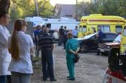 Трагический инцидент в Симферополе