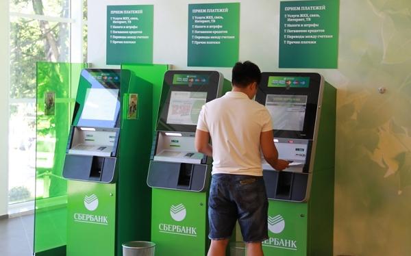 Убийца банкоматов
