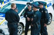 Национальная полиция Украины