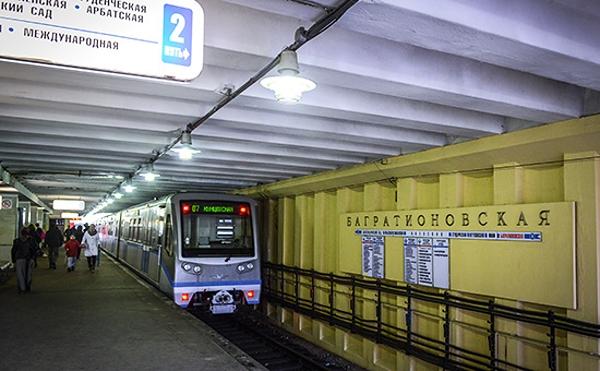 Станция «Багратионовская»