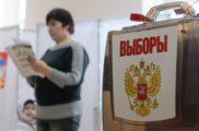 Думские выборы 2016