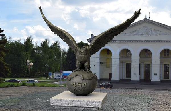 Орел-юбиляр