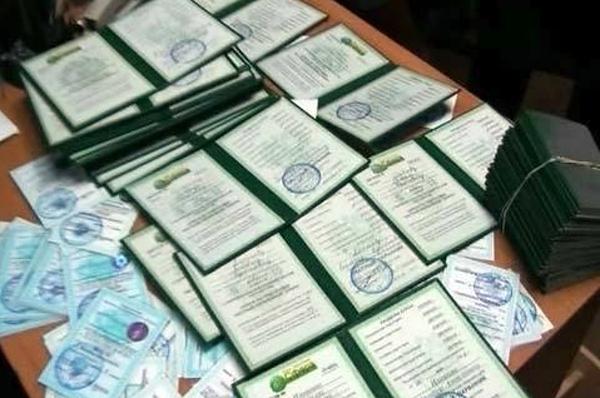 Подделка лицензий