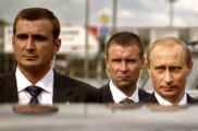 Охрана Президента России