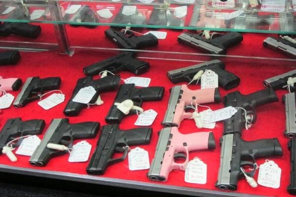 Госпошлина за выдачу лицензий на оружие