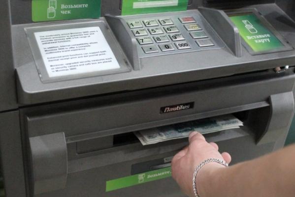 Банкомат и купюры