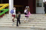 Безопасность школ