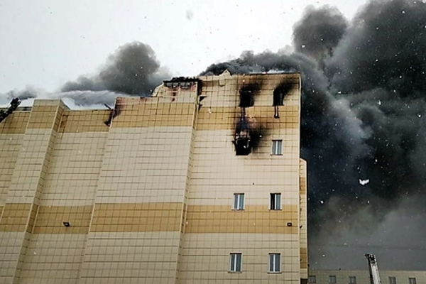 Трагедия в Кемерове