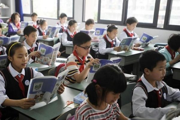 Эксперимент в Китае