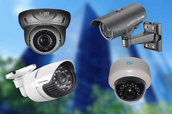 Основные виды камер наблюдения