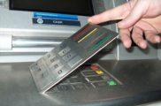 Безопасность денежных средств