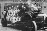 Пожарная охрана - от истоков и до наших дней