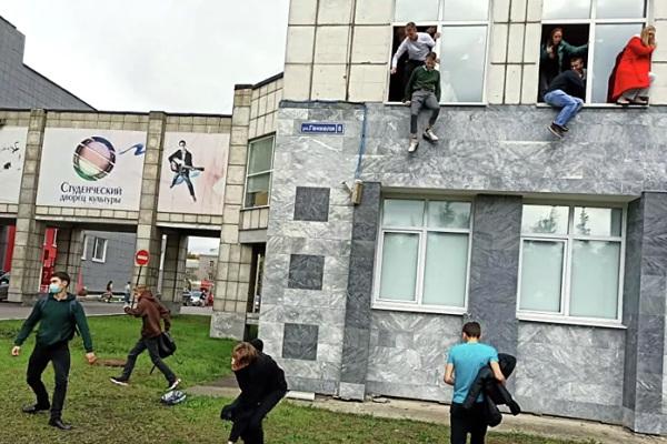 Пермь - стрельба в школе